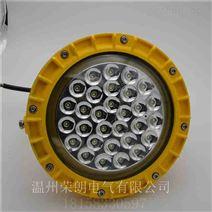 NPK5063-50W免维护LED防爆平台灯