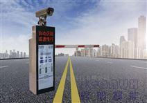 车牌识别道闸一体机 停车场收费管理系统