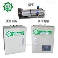 JY-QS1印刷二流体加湿器