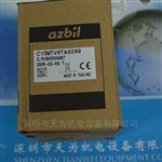 C15MTV0TA0200日本山武AZBIL数字显示调节器