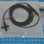 FC-SPX303/15D台湾嘉准F C光电开关