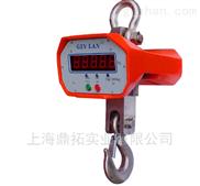无线电子吊磅秤(蓝箭品牌)15T吊钩秤,带打印无线吊秤