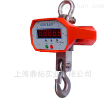 OCS-XZ4直视吊秤价格,100吨吊称,打印电子吊秤