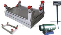 SCS电子钢瓶秤(氯气瓶电子秤)液氯钢瓶电子秤