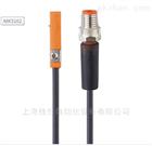 易福門傳感器MK5102