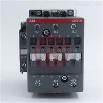 ABB一级代理商交流接触器AX50-30-00
