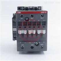 东莞ABB代理商交流微型接触器AX80-30-00