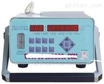 DTELJ-E301激光尘埃粒子计数器