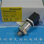P8000A0016G美国霍尼韦尔honeywell压力传感器