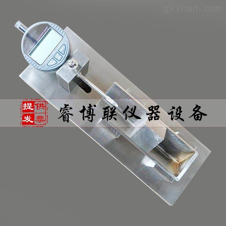 JCT 2038石膏变形测定仪