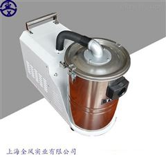 DL-1500金属粉尘移动式吸尘器