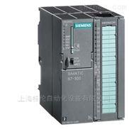 6ES7312-5BF04-0AB0德国原装西门子CPU模块