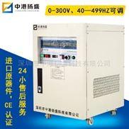 多功能变频电源厂家 单相1KVA可编程