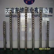 东坡泵业单相不锈钢潜水泵