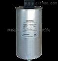 德国FRANKE低压电容器高压