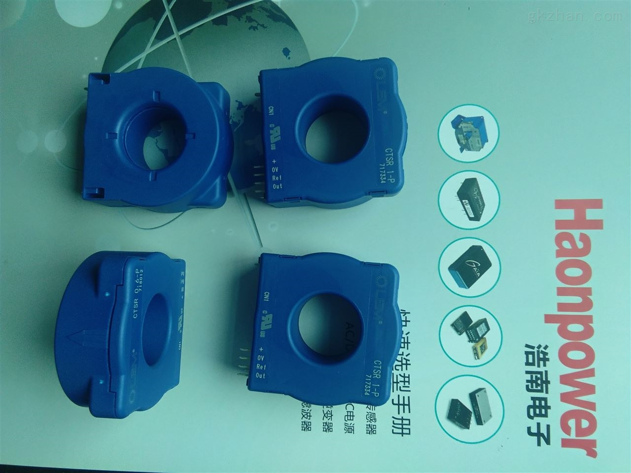 电流传感器CTSR0.6-TP/SP12 CTSR0.6-TP/SP2