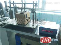 胶质层Y值分析仪 粘结指数测定仪电厂工分仪