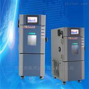 SMC-270XPF智能高低温环境试验箱