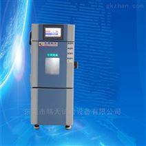 可程式高低温恒温恒湿试验箱