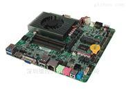 ITX-1172-3.5寸工控主板