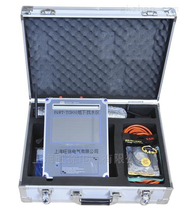 """PQWT-TC300""""一键成图""""找水仪"""