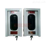 红外光栅防爆感应器/防爆激光对射/智能加热