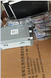 HZD-B一体振动变送器BVM-223/hzd-b-4/HZD-B-8/H2D-8-8B