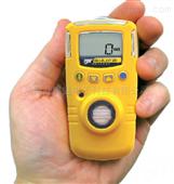 手持式氨气浓度报警仪BW GasAlert NH3
