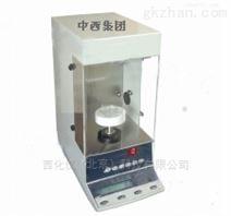 液体表面张力测定仪 型号:PX56/SH52