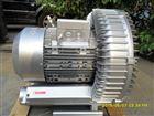 2RB-810-H27 7.5KW全铸铝吹膜机用高压风机
