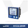 LNF53三相多功能智能电力仪表