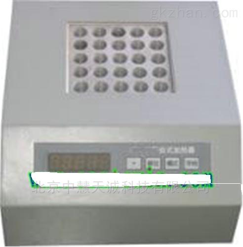 不含加热器BHSYCM-02台式COD水质测定仪