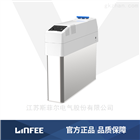 LINFEE智能无功补偿分补LNF-L-1010/450
