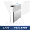 智能无功补偿分补LNF-L-2020/450