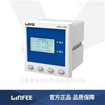 LNF-M系列配套无功补偿控制器LNF-31-203