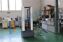 玻璃絕緣子彎曲試驗機專業供應廠家