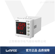LNF-DM7單路數顯式溫濕度控制器