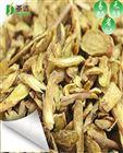 黄芩切片干燥机中药材微波干燥设备