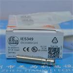 IE5349/IEBC003BB德国易福门IFM电感式传感器