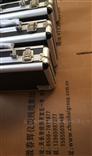春晖振动监控保护变送器HZD-B-9A-0-20mV/mm/s