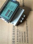 机械测量仪表正反转速监测保护仪S2184(VB-Z470B)