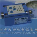 OLVTI 13101德国德硕瑞di-soric塑料光纤放大器