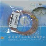 TT-K-36-5000MM美国欧米茄OMEGA热电偶线