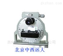 光学倾斜仪/角度仪/水平仪 型号:MQ41-JJ4