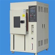 全光谱氙灯耐候试验机