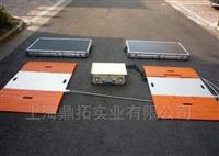 SCS便携式轴重仪,30吨汽车轴重仪*报价