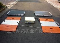 四块板汽车轮重仪,*支队汽车轴重仪