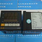 CK96-K110中国台湾JLD微电脑控制器