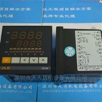 台湾JLD微电脑控制器