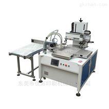 直尺丝印机文具直尺网印机木尺套尺印刷机